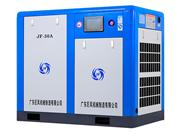 18.5KW 2-Stage Rotary Screw Air Compressor